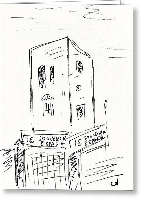 Nature Center Drawings Greeting Cards - Torre de los Molinos Greeting Card by Chani Demuijlder