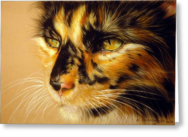 Photorealism Pastels Greeting Cards - Tortoiseshell Cat Greeting Card by Danguole Serstinskaja