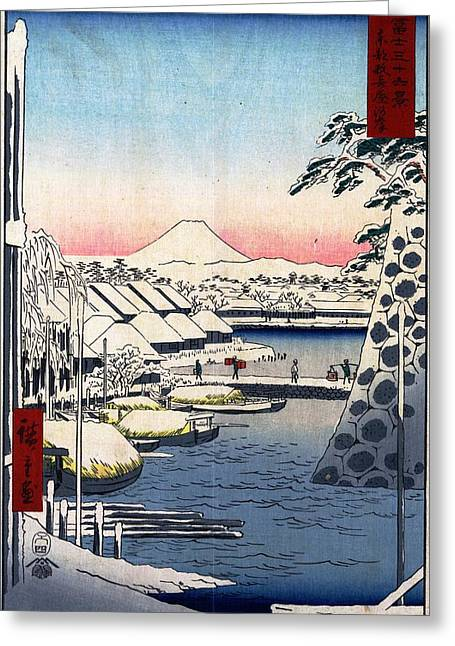 Winter Travel Greeting Cards - Toto Sukiyagahsi Greeting Card by Nomad Art And  Design