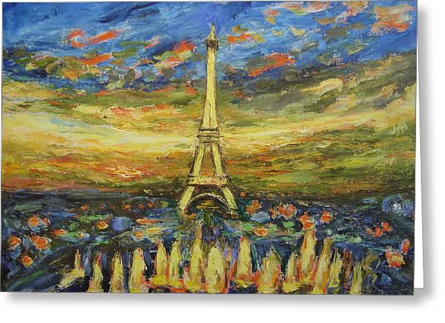 Fontain Greeting Cards - Tour Eiffel avec la fontaine. Greeting Card by Agnieszka Praxmayer