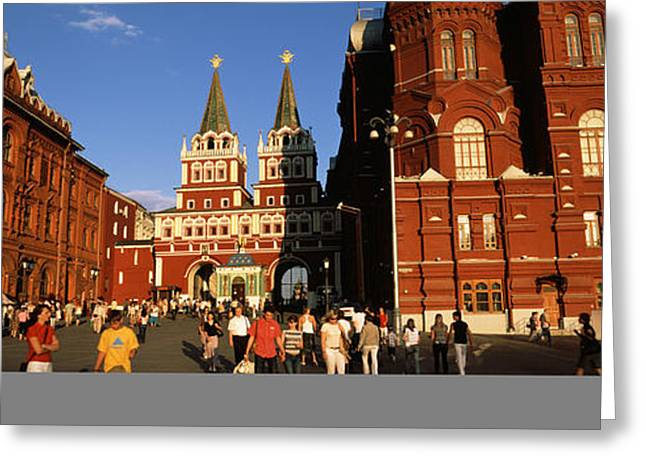 Historical Images Greeting Cards - Tourists Walking In Front Of A Museum Greeting Card by Panoramic Images