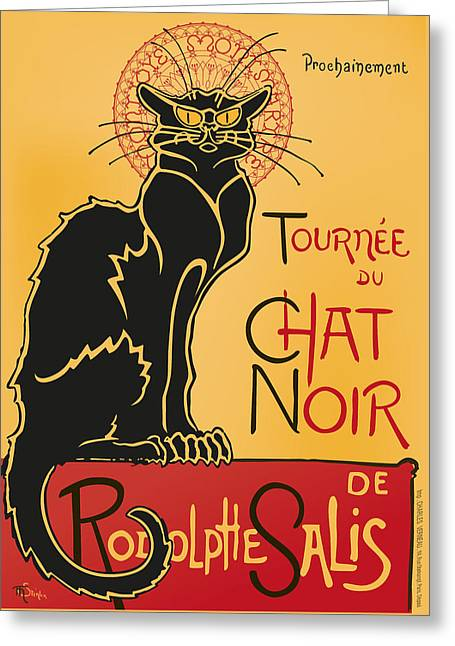 Paris Black Cats Greeting Cards - Tournee du Chat Noir - Black Cat Tour Greeting Card by RochVanh