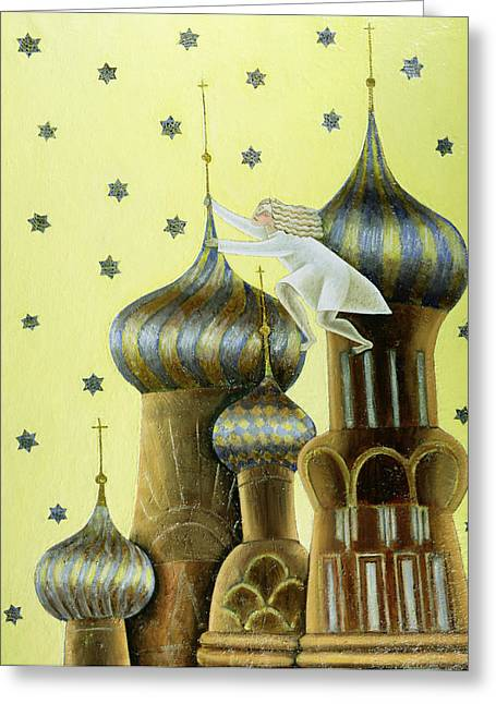 Onion Dome Greeting Cards - Towards A New Freedom, 1990 Oil On Canvas Greeting Card by Celia Washington