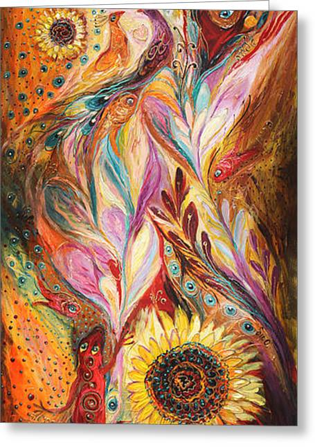 Print On Canvas Greeting Cards - Towards the Sun Greeting Card by Elena Kotliarker