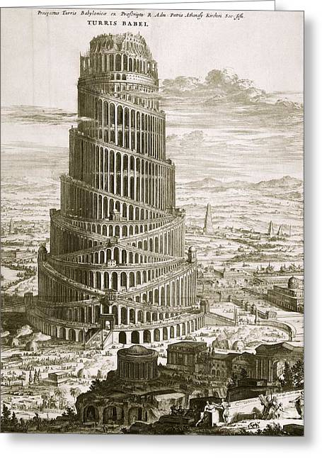 Western Asia Greeting Cards - Tower Of Babel, 17th-century Artwork Greeting Card by Asian And Middle Eastern Division