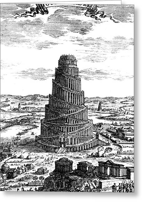 Christian Mythology Greeting Cards - Tower Of Babel, 17th Century Greeting Card by Photo Researchers