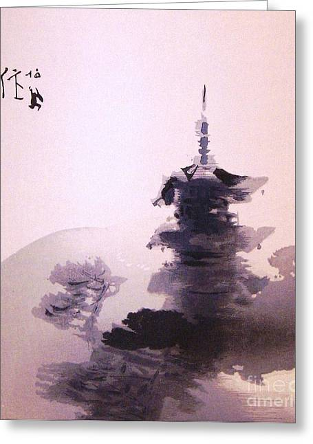 Cardboard Greeting Cards - Tower of Yasaka at Kyoto Greeting Card by Pg Reproductions