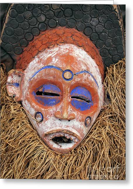 Native African Ethnicity Greeting Cards - Traditional African Mask Greeting Card by Kiril Stanchev