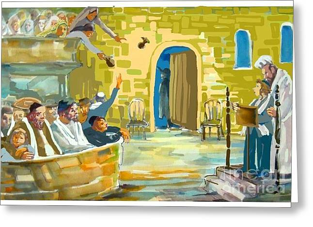 Congratulations Greeting Cards -  Bar Mitzvah Greetings Greeting Card by Shirl Solomon