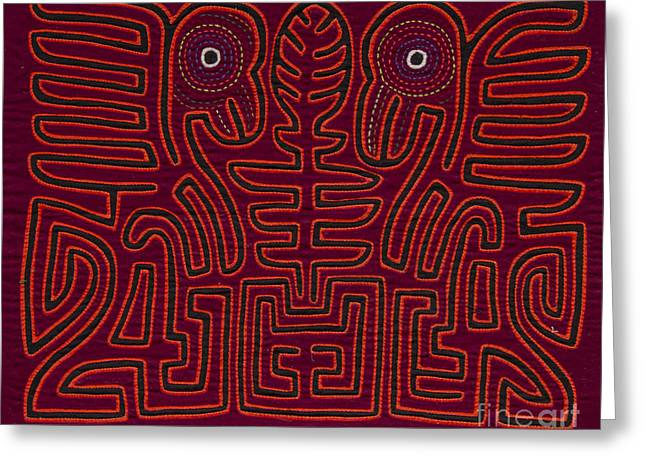 Mola Greeting Cards - Traditional Mola Design Greeting Card by Heiko Koehrer-Wagner