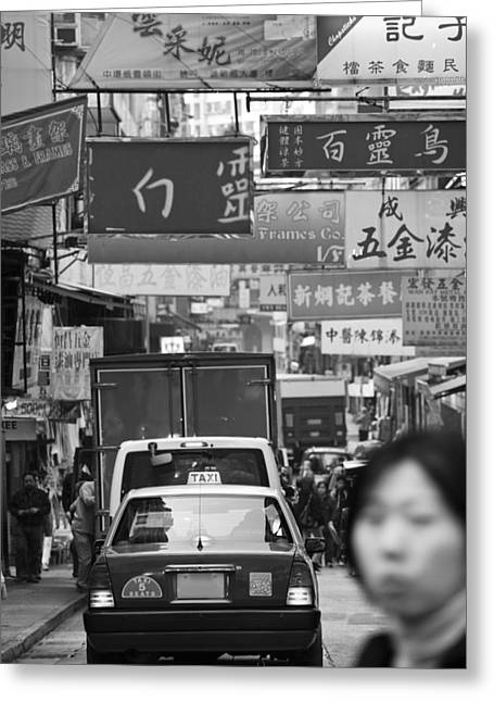 Hong Kong Island Greeting Cards - Traffic On Queens Road Central, Central Greeting Card by Panoramic Images