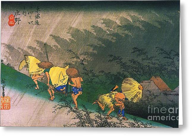Travellers Surprised by Rain Greeting Card by PG REPRODUCTIONS