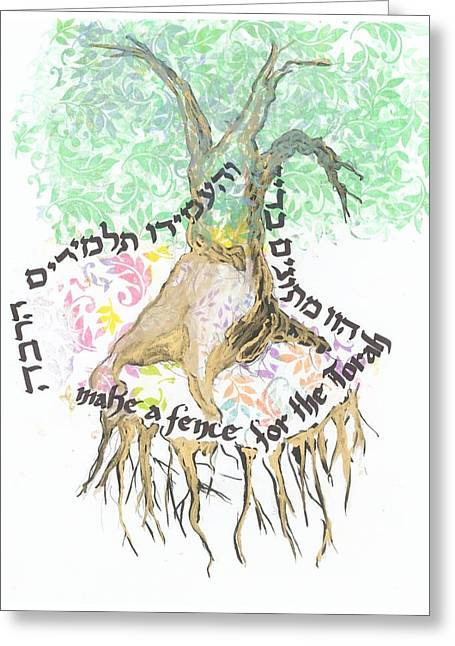 Tree Roots Mixed Media Greeting Cards - Tree of Life Greeting Card by Elazar Weiner