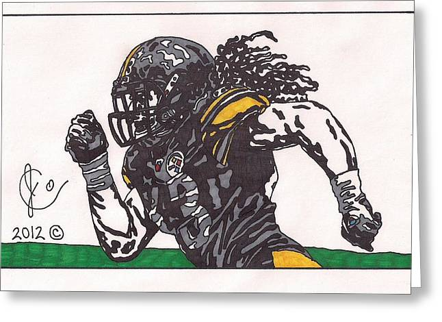 Steelers Drawings Greeting Cards - Troy Polomalu 2 Greeting Card by Jeremiah Colley