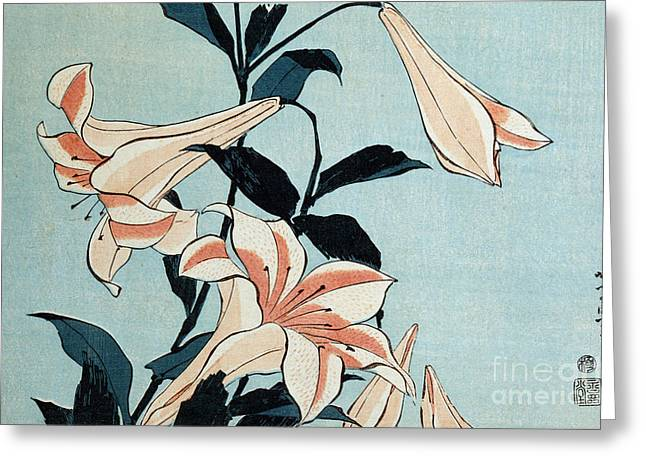 Green Stems Greeting Cards - Trumpet Lilies Greeting Card by Hokusai