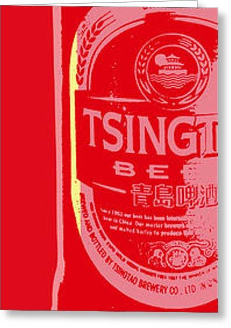 Tsingtao Beer Greeting Card by Jean luc Comperat