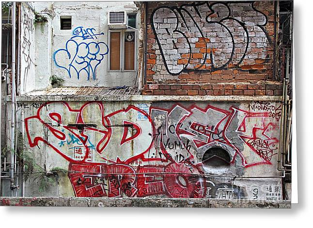Sha Greeting Cards - TST Graffiti  Greeting Card by Ethna Gillespie