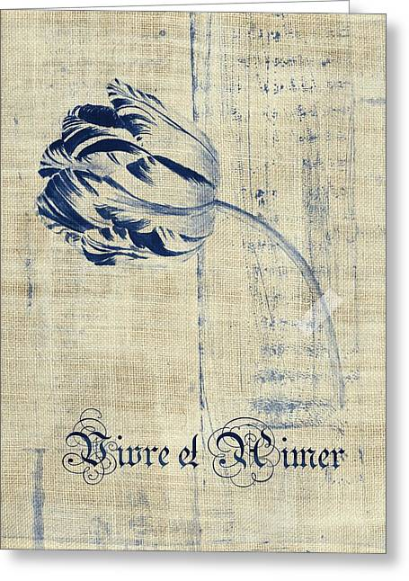 Textured Floral Greeting Cards - Tulip - Vivre et Aimer s04t03t Greeting Card by Variance Collections