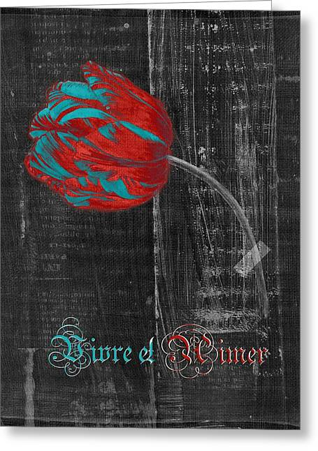 Textured Floral Greeting Cards - Tulip - Vivre et Aimer s11ct04t Greeting Card by Variance Collections