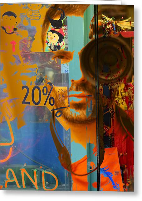 Self-portrait Photographs Greeting Cards - Twenty Percent Of Creativity  Greeting Card by Jerry Cordeiro
