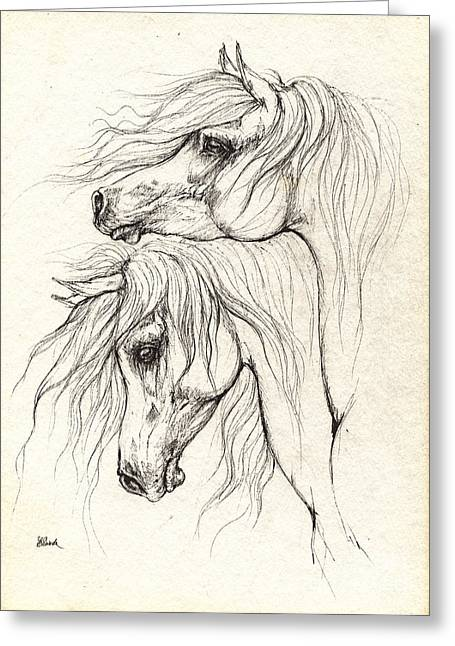 Custom Horse Portrait Greeting Cards - Two Arabian Horses Drawing Greeting Card by Angel  Tarantella