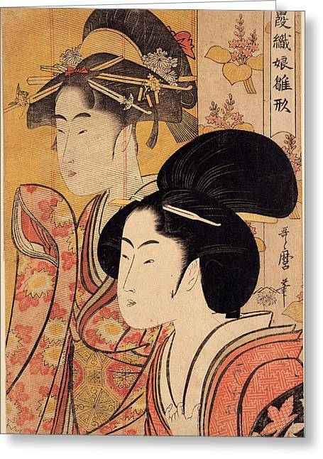Two Beauties With Bamboo Greeting Card by Georgia Fowler