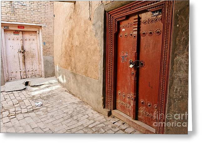 Traditional Doors Greeting Cards - Two Doors in the Old Town of Kashgar Greeting Card by Robert Preston