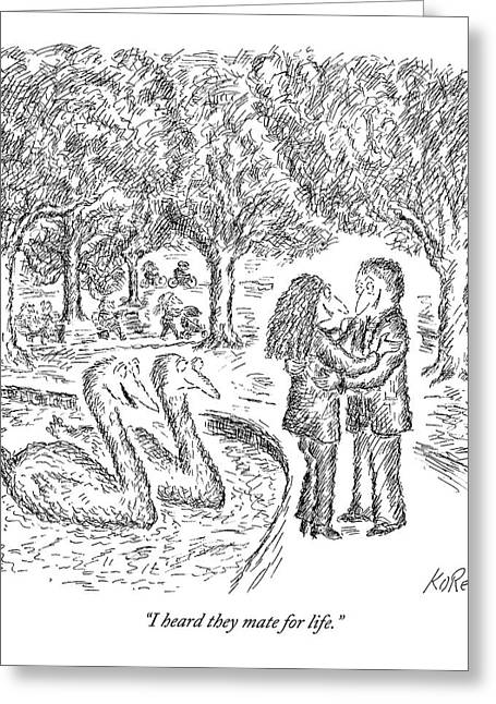 Two Ducks Observe A Man And Woman Embracing Greeting Card by Edward Koren