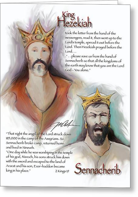 Bible Mixed Media Greeting Cards - Two Kings Two Destinies  Greeting Card by Ron Cantrell