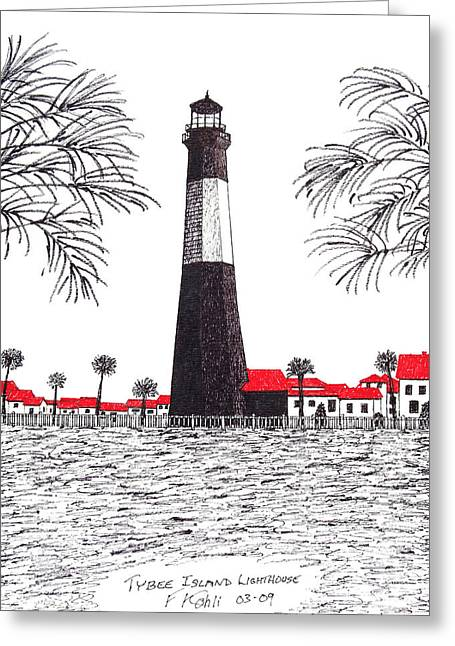 Historic Buildings Images Drawings Greeting Cards - Tybee Island Lighthouse Greeting Card by Frederic Kohli