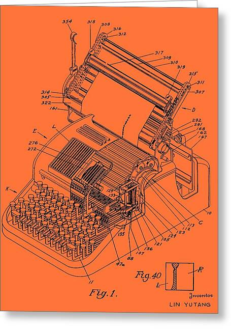 Conferring Greeting Cards - Typewriter Patent 1952 Greeting Card by Mountain Dreams