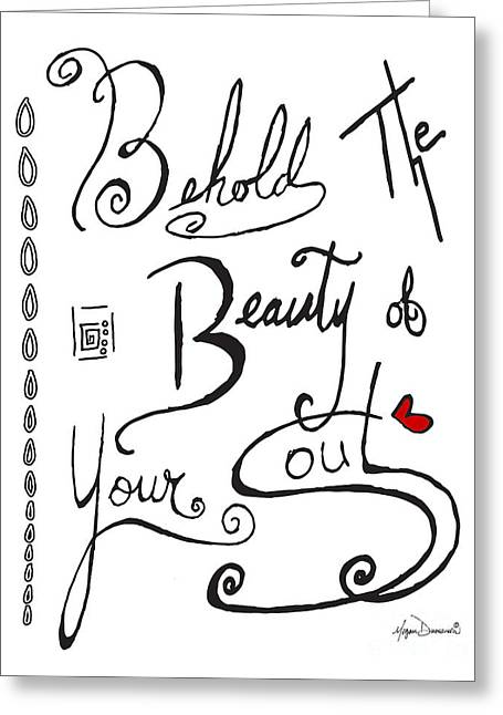 Joyful Drawings Greeting Cards - Typography Black and White Word Art Unique and Whimsical Drawing by Megan Duncanson Greeting Card by Megan Duncanson