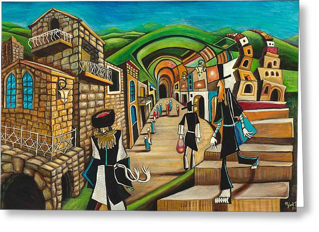 Artists Colony Greeting Cards - Tzfat Israel Greeting Card by Yom Tov