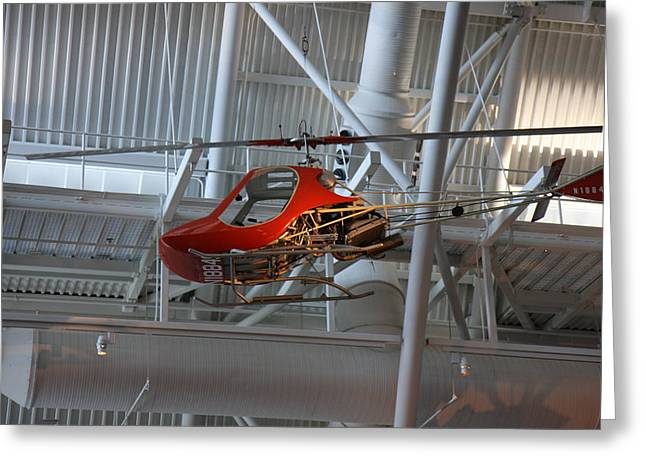 Udvar-Hazy Center - Smithsonian National Air And Space Museum annex - 1212101 Greeting Card by DC Photographer