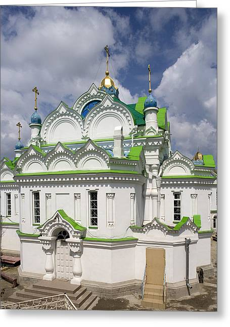 Christianism Greeting Cards - Ukraine, Crimea, Feodosiya Greeting Card by Tips Images
