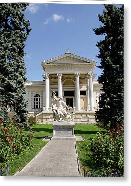 Ukraine, Odessa Archaeological Museum Greeting Card by Cindy Miller Hopkins