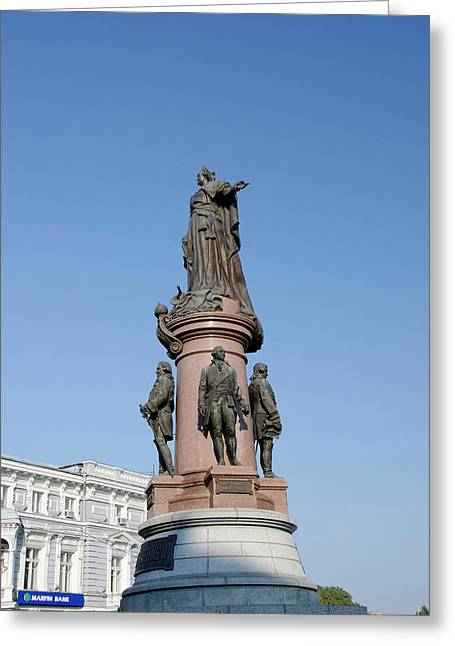 Ukraine, Odessa Downtown Odessa, Statue Greeting Card by Cindy Miller Hopkins