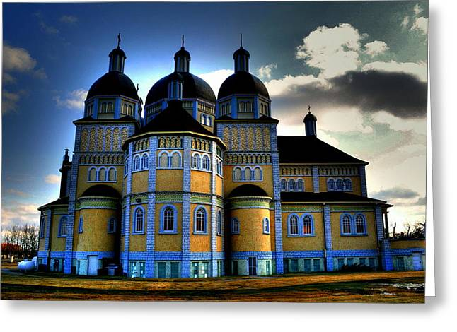 Prairie Heritage Site Greeting Cards - Ukrainian Catholic Church of the Immaculate Conception Greeting Card by Larry Trupp