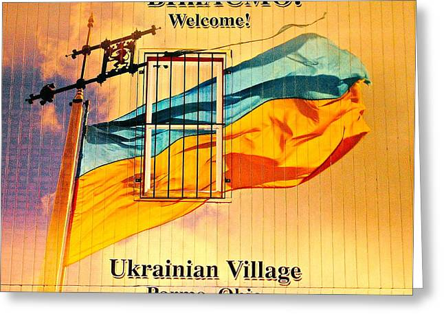 Ukrainian Village Ohio Greeting Card by Frozen in Time Fine Art Photography