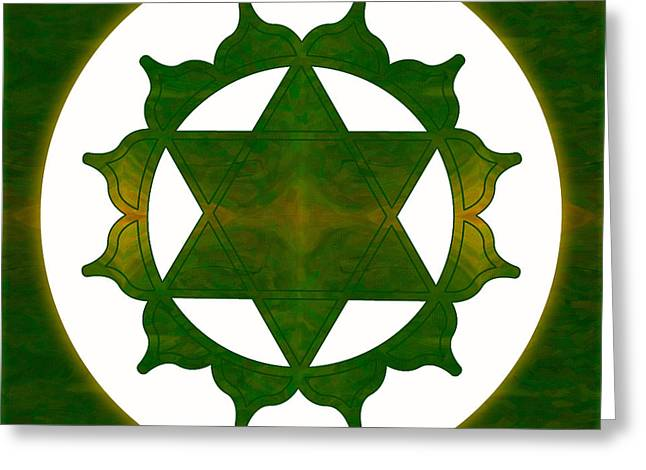 Rudra Greeting Cards - Ultimate Tranquility Abstract Chakra Art by Omaste Witkowski Greeting Card by Omaste Witkowski