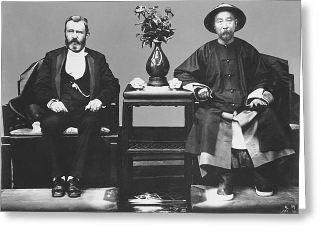 Chang Greeting Cards - Ulysses S. Grant Visits China Greeting Card by Underwood Archives