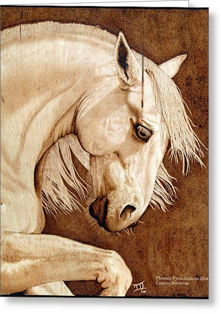 Western Pyrography Greeting Cards - Unbridled Heart Vintage Greeting Card by Laurisa Borlovan