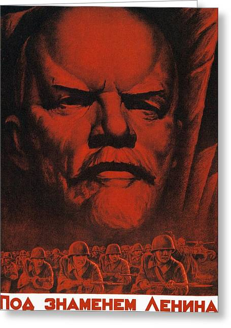 Soviet Greeting Cards - Under the Flag of Lenin March to Victory 1941 Soviet propaganda  Greeting Card by A Volochin