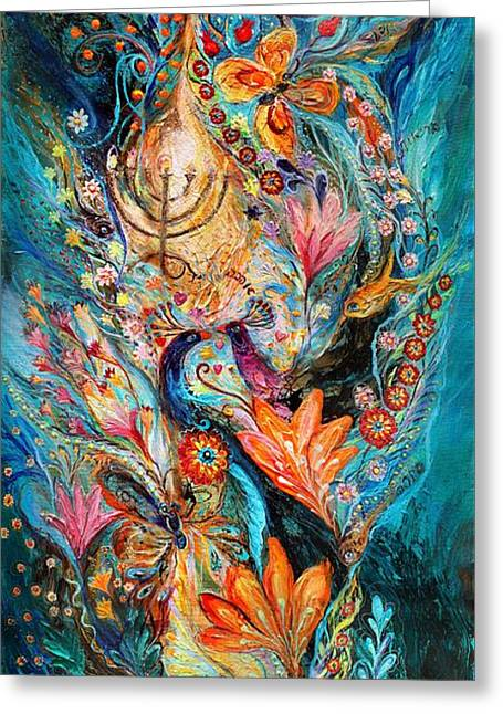 Under The Light Of Menorah Greeting Card by Elena Kotliarker