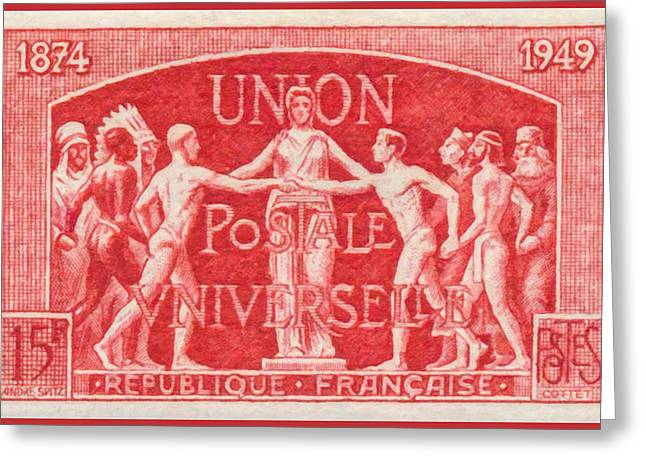 Postal Paintings Greeting Cards - Universal Postal Union 1874-1949 Stamp Greeting Card by Lanjee Chee