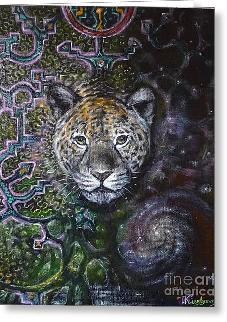 Jaguars Paintings Greeting Cards - Jaguar Greeting Card by Tatiana Kiselyova