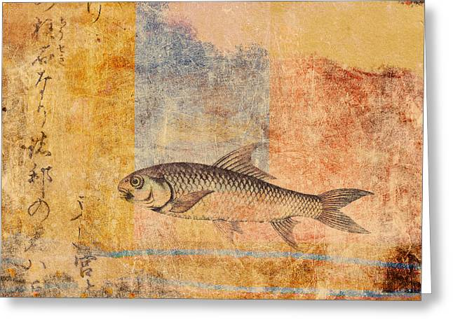 Japan Mixed Media Greeting Cards - Upstream Greeting Card by Carol Leigh