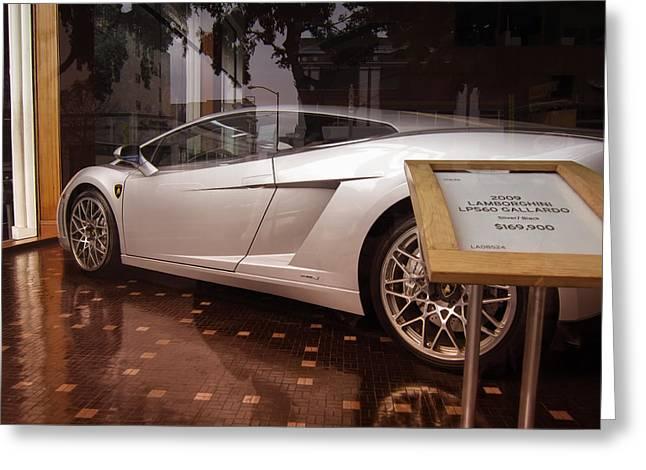 Command Center Greeting Cards - Lamborghini Gallardo Greeting Card by Daniel Hagerman