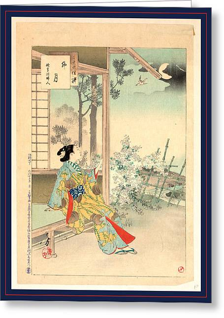 Uzuki, The Fourth Month. 1892., 1 Print  Woodcut Greeting Card by Toshikata, Mizuno (1866-1908), Japanese