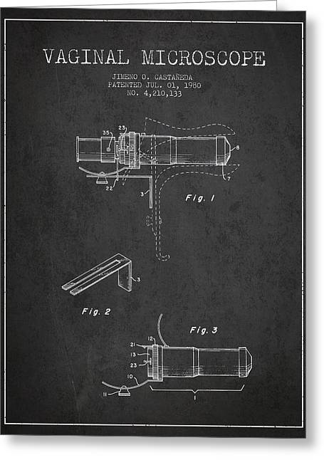 Biology Greeting Cards - Vaginal Microscope patent from 1980 - Dark Greeting Card by Aged Pixel